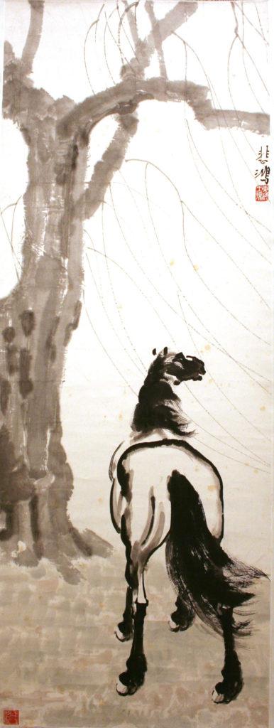 """Xu Beihong (1895-1953), """"Horse,"""""""
